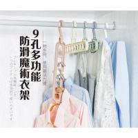 Japanese Patent Technology 9-hole multi-function rotating hanger