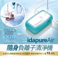 (idapureAir)idapureAir Portable Anion Purifier