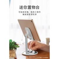 (hoco.)Hoco. PH15 aluminum alloy table stand black