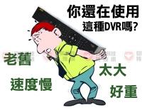 (VACRON)VDH-412BS