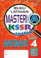 (PEP PUBLICATIONS SDN BHD)BUKU LATIHAN MASTERI A MATEMATIK TAHUN 4 KSSR SEMAKAN 2020