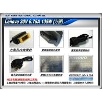 [TAITRA] LENOVO AC Adapter, 20V 6.75A 135W, Z710,Y40,Y50,Y70,T440P,T540P,ADL135NDC2A,ADL135NDC3A