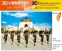 [TAITRA] New No.116 Chiang Kai-Shek Memorial Hall Parade 3D Postcards