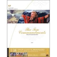 二十大經典電影(11)-十誡 DVD