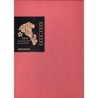 2018桃園藝術亮點:陳俊華、羅應良、簡來喜、游明龍、傅彥?(套書不分售) (General Knowledge Book in Mandarin Chinese)