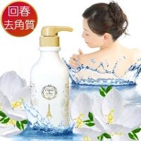 (flowers&plants)【Love Flowers and Flowers】 Goat Milk-White Sandalwood Rejuvenation Moisturizing Body Exfoliating 1000MLx4