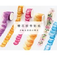 Japanese style cherry blossom petal tape sticker