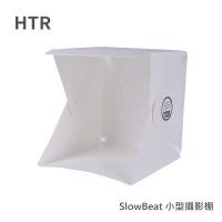 (HTR)HTR Light Room Mini Studio (22cm) Single Light Bar