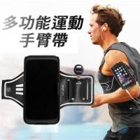 (FUGU)Japan original - FUGU quick release multi-function sports arm belt - IPHONE-6+PLUS