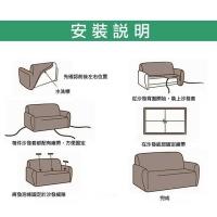 Super elastic soft anti-dirty sofa cover (2-seater)