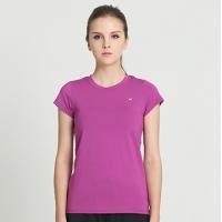 (Corpo X)[Corpo X] high amount feather female models elastic suction sleeve T-shirt - purple