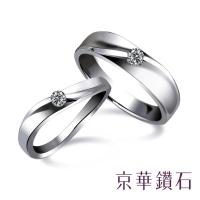 (emperor diamond)Jinghua Diamond-Lover Ring Diamond Ring (male ring) 18K white gold total diamond weight 0.10 carats