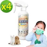 【黑魔法】瞬效驅蟲抗菌清潔噴霧(300ml/瓶x4)