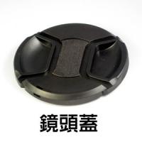 (無)Middle Pinch Hoots Cap Cover (62mm/67mm)