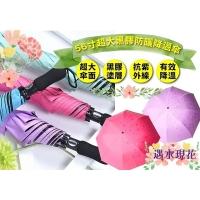 56-inch super large umbrella surface vinyl cooling umbrella