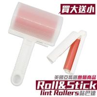 (AustinShine)AustinShine lint Rollers
