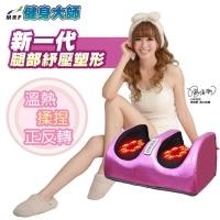 (健身大師)[Fitness Master] A new generation of lightweight leg beauty Shu press - limited purple (feet / massage)