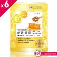 UDR專利凍晶蜂王乳舒眠膠原x6盒