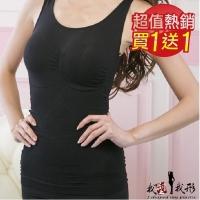 (我塑我形)[I shape my shape] cool linging vest (value two sets)