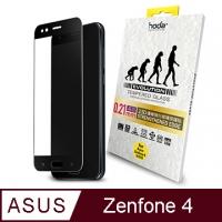 【hoda好貼】Asus Zenfone 4 ZE554KL 2.5D進化版邊緣強化滿版玻璃保護貼0.21mm-黑色