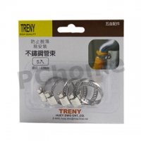 [TAITRA] Stainless Steel Hose Clamp