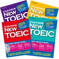 New TOEIC-新多益全真試題2-5(附CD) (Foreign Language Learning Book)