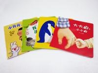 儿童绘本系列 (4册套装)