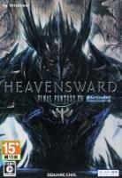 PC Final Fantasy XIV Sky of the Yogu Gorde expansion