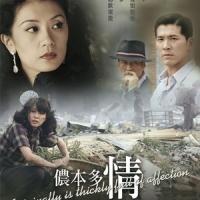 (Hong En) Sakamoto Love DVD