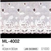 """(日本Meiwa)Japanese imports of """"lace glass window stickers"""" ML-4002"""