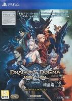 PS4 Dragon teachings Online second season package