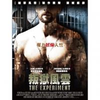 DVD rebel prison situation