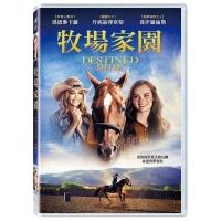 DVD ranch homes