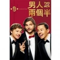 Two and a Half Men Season 9 DVD