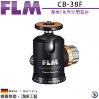 Germany FLM Fu Haslem F Series Professional Ball Head CB-38F (Shengsing company stock)