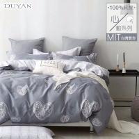 """DUYAN Zhu Yang"" in Taiwan's top 100% pure cotton double pack three groups - the cardiac signal"