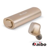 (aibo)Aibo BTD01 Aluminum Mini Binaural Bluetooth Headset (Charging Storage Box) - Gold