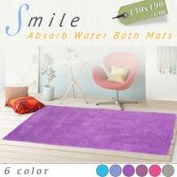 SMILE Compact Soft Rug - Nordic Violet (130x190cm)