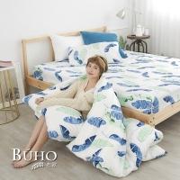 "(BUHO)BUHO ""Deep Oxygen Summer"" double three-piece bed bag pillowcase set"