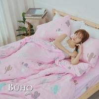 """(BUHO)BUHO """"Powder Shuri"""" single three-piece thin quilt cover bag set"""