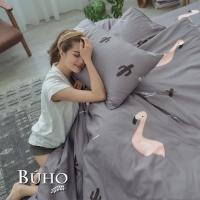 "(BUHO)BUHO ""Dream Pink Crane"" double three-piece bed bag pillowcase set"