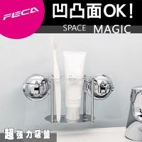 FECA Earl non-card stainless steel toothbrush holder