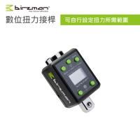 BIRZMAN Digital torque extension bar