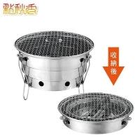 [Scholar] Myondong cylindrical furnace charcoal