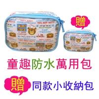 Childlike waterproof bag _ Chef Bear