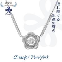 (Crossfor New York)Genuine Japanese original [Crossfor New York] necklace [Graceful graceful] sterling silver suspension flashing necklace