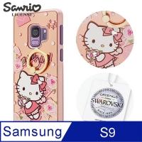 (apbs)Sanrio Kitty Samsung Galaxy S9 Swarovski Diamond Mirror Ring Phone Case - Angel Katie