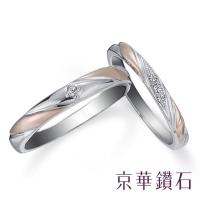 """(emperor diamond)Jinghua Diamond-Lover Ring Diamond Ring (Men's Ring) 18K White Gold & Rose Gold Total Diamond Weight 0.019 Carat """"Belong"""