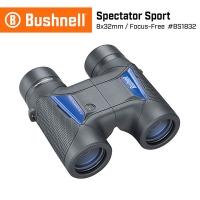 (Bushnell)US Bushnell Spectator Sport Watch Series 8x32mm Medium Free Focus Binoculars BS1832 (Company)