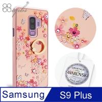 (apbs)Apbs Samsung Galaxy S9+ Swarovski Diamond Mirror Ring Phone Case - Sakura Butterfly Dance